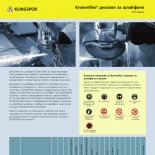 PDF Каталог - Kronenflex® дискове за шлайфане Klingspor