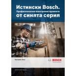 PDF каталог на електроинструменти Bosch от синята серия