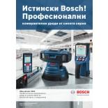 PDF каталог на измервателни уреди Bosch от синята серия
