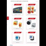 PDF Каталог - Апарати за комутация и управление на Schrack Technik