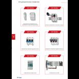 PDF Каталог - Предпазителни елементи на Schrack Technik