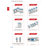 PDF Каталог - Предпазни устройства на Schrack Technik