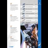 PDF Каталог - Клещи на UNIOR