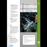 PDF Каталог - Скоби на UNIOR