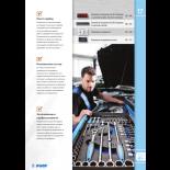 PDF Каталог - Комплекти от инструменти на UNIOR